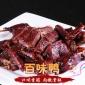 上海崇明特�a�u�� 老杜招牌百味�u��500g �u味熟食 �u板�� 促�N批