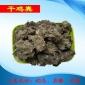 干�u�S�K-稻�るu�S-高�厣�物菌�l酵-生物有�C肥